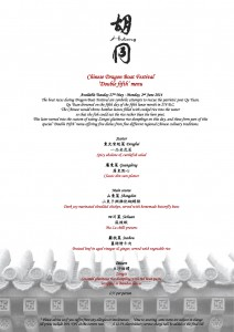 Hutong double fifith menu 27th May - 2nd June