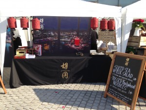Hutong's stall all set for London Bridge Open Kitchen