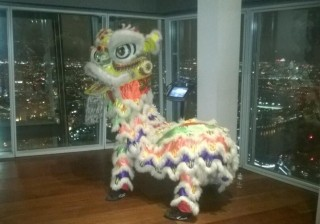 Pak Mei lion dance at The View From The Shard - a world first!