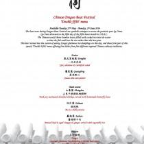 Hutong double fifith menu 27th May - 2nd June