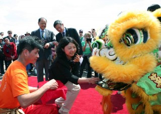 Family entertainment includes traditional lion dancing